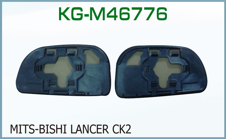 Mirror Glass With Plate For Mitsubishi Kdc Manufacturer